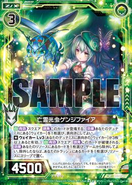 E10-041 Sample