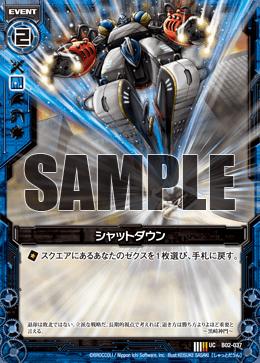 B02-037 Sample