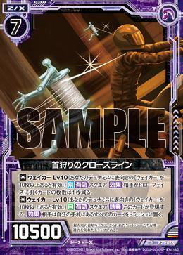 B21-078 Sample
