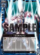 C02-010 Sample