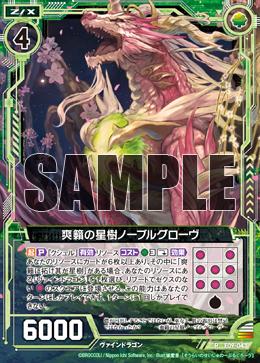 E09-043 Sample