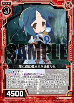 E08-003 Sample