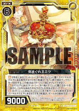 P15-003 Sample